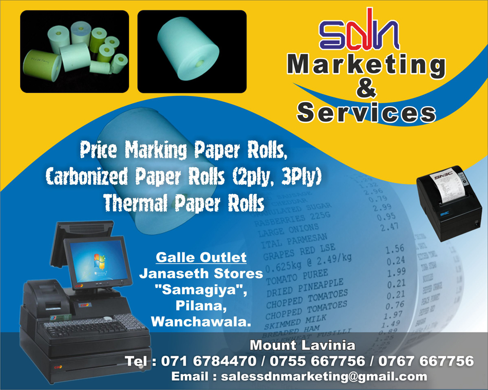 Price Marking Paper Rolls, Carbonized Paper Rolls (2ply